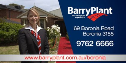 Barry Plant Red Carpet