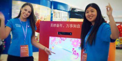 Telstra Chinese New Year
